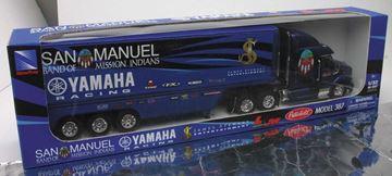 Afbeeldingen van Miniatuur Truck San Manuel (James Stewart)