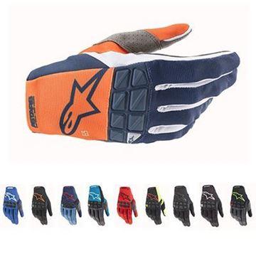 Picture of Racefend Gloves - Kies uw kleur - Alpinestar