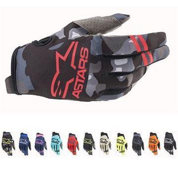 Picture of Radar Gloves - Kies uw kleur - Alpinestar